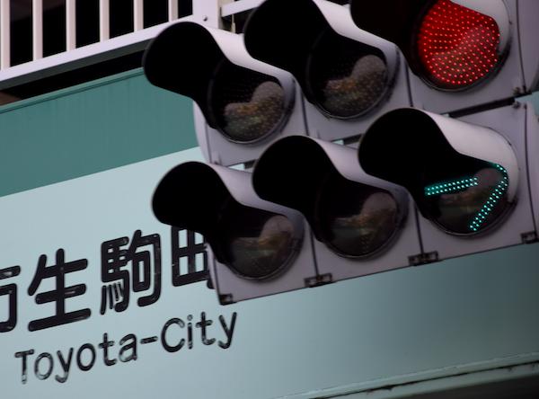 Tokyo City - small