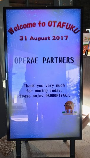 otafuku-operae-partners